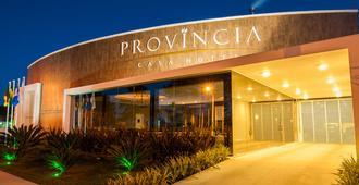 Provincia Casa Hotel - Pelotas