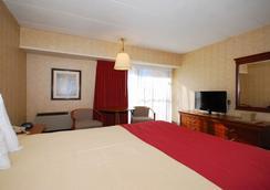 Magnuson Hotel Framingham - Framingham - Schlafzimmer