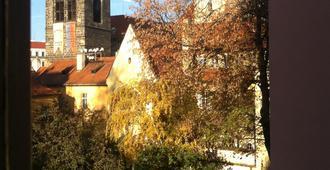 Hostel Rosemary - Prag