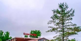 Econo Lodge Watertown - Watertown