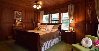 Poipu Bed & Breakfast Inn - Koloa - Schlafzimmer