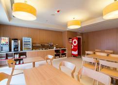Moov Hotel Porto Norte - Oporto - Restaurante