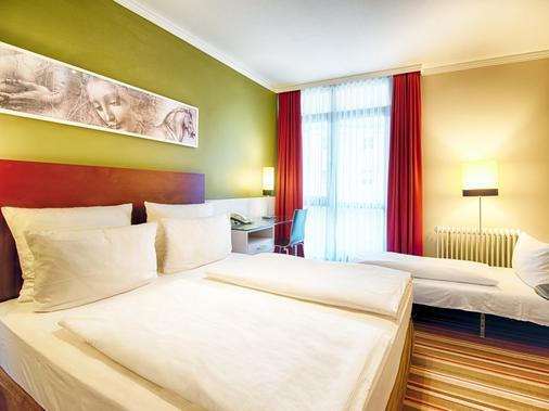 慕尼黑雷奧納多酒店與公寓 - 慕尼黑 - 臥室