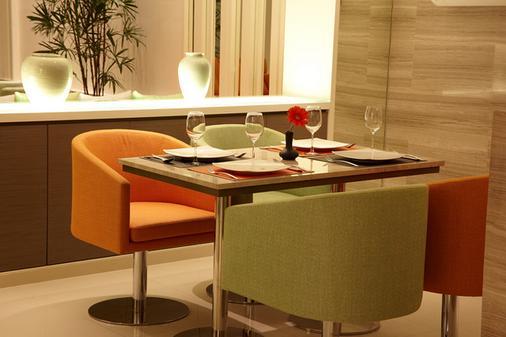 Citypoint Hotel - Bangkok - Dining room