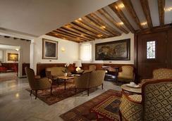 Hotel Bisanzio - Venetsia - Aula