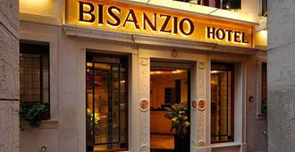 Hotel Bisanzio - Venecia - Edificio