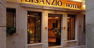 Hotel Bisanzio - Βενετία - Κτίριο