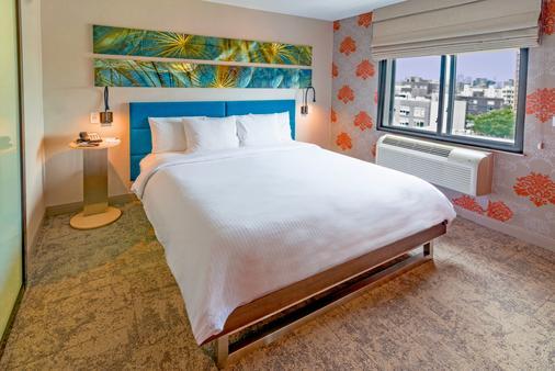 Hotel Le Jolie - Бруклин - Спальня