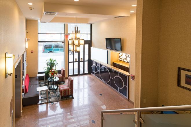 貝斯特韋斯特普勒斯阿雷納酒店 - 布魯克林 - 布魯克林 - 大廳
