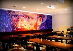 Xo Hotels Van Gogh - Άμστερνταμ - Εστιατόριο