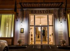 Bristol Hotel - Krasnodar - Building