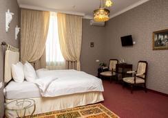 Bristol Hotel - Krasnodar - Bedroom