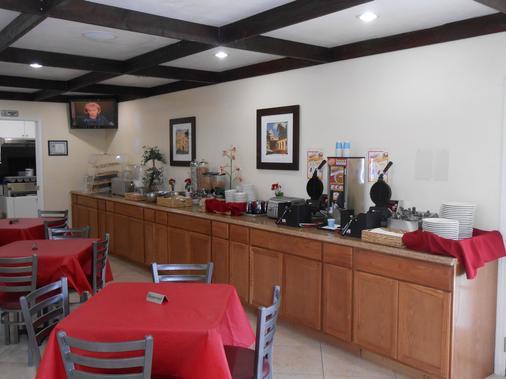 Best Host Inn - Buena Park - Buffet
