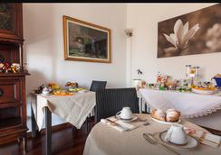 La Magnolia - Cesena - Dining room