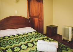 Arcopata Guest House - Cusco - Phòng ngủ
