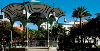 Sercotel Hotel Parque - לס פלמס דה גראן קנריה - שירותי מקום האירוח