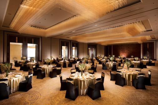 Conrad Bengaluru - Bengaluru - Banquet hall