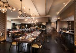 Conrad Bengaluru - Bengaluru - Restaurant