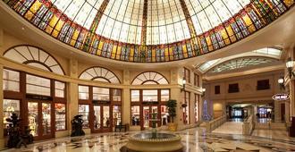 Paris Las Vegas - לאס וגאס - לובי