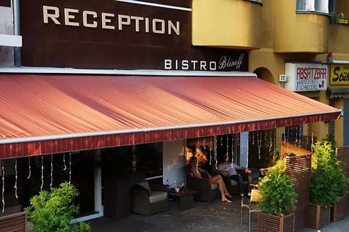 Arktur City Hotel - Berlin