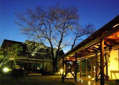 湯村常磐ホテル - 甲府市 - 建物