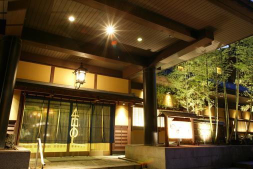 Shima Yamaguchikan - Kusatsu - Toà nhà