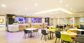 Holiday Inn London - Gatwick Airport - Gatwick