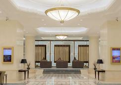 JW Marriott Bucharest Grand Hotel - Bukarest - Aula