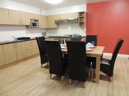 Arena House - Liverpool - Dining room