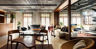 Wanderlust, The Unlimited Collection by Oakwood (SG Clean) - Singapore - Lobby