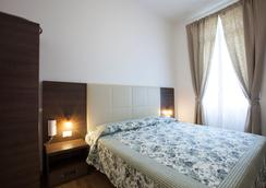 Albergo Amalfi Milano - Milan - Bedroom