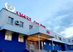 Amaks City Yoshkar Ola - Joshkar Ola - Bâtiment