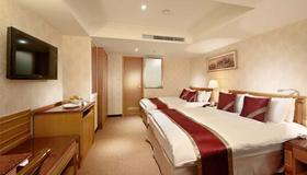 Cosmos Hotel Taipei - Taipei - Makuuhuone