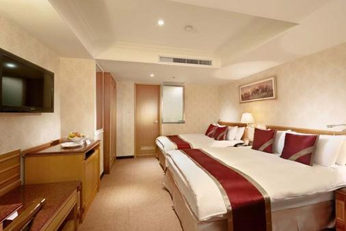 Cosmos Hotel Taipei - Taipei - Yatak Odası
