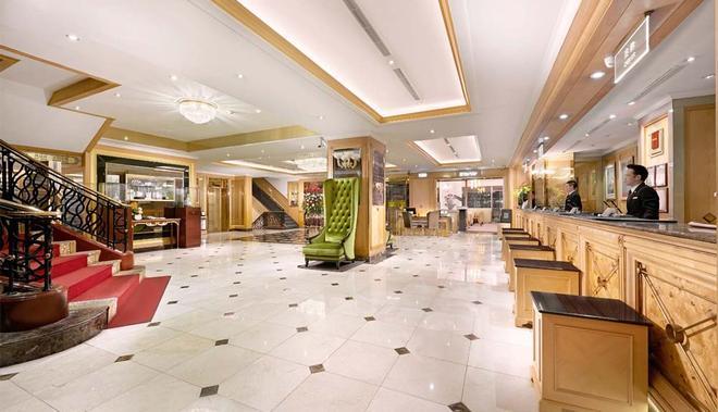 Cosmos Hotel Taipei - Taipei - Lobi