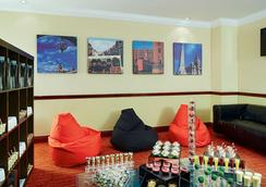 Liverpool Marriott Hotel City Centre - Liverpool - Lounge