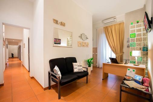 Ottaviano Guest House - Rome - Tiền sảnh