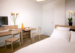 Terres de France - Appart'Hotel Quimper - Quimper - Bedroom