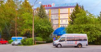 Russky Kapital - Nischni Nowgorod - Gebäude
