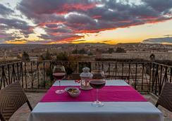 The Cappadocia Hotel - Ürgüp - Outdoor view