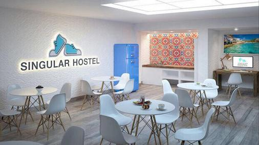 Singular Hostel By Eurotels (Albergue Juvenil) - Palma de Mallorca - Hotel amenity