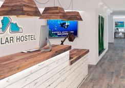 Singular Hostel By Eurotels (Albergue Juvenil) - Palma de Mallorca - Lobby