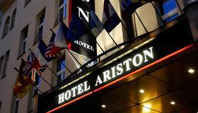 阿里斯頓阿里斯頓沁園酒店 - 布拉格 - 布拉格 - 建築
