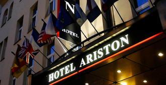 Ariston & Ariston Patio Hotel - Praha - Rakennus