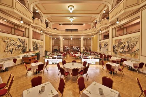 Hotel Ariston & Ariston Patio - Prague - Banquet hall