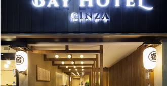 Tokyo Ginza Bay Hotel - Tokio - Rakennus