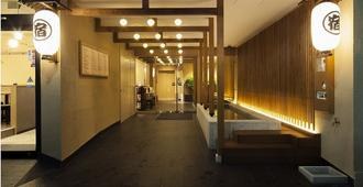 Tokyo Ginza Bay Hotel - Tokio - Edificio