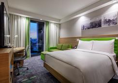 Hampton by Hilton Istanbul Zeytinburnu - Istanbul - Bedroom