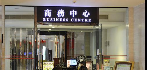 Shenzhen Longgang Rivan Hotel - Shenzhen - Liikekeskus