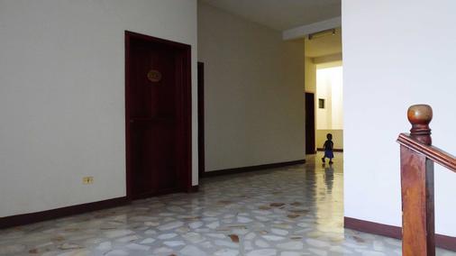 Hotel Pakal Na Tapachula - Tapachula - Hallway